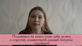Презентация проекта Выгодные покупки со Светланой Ковальчук и совместные покупки тоже(, 2016-01-28T15:13:05.000Z)