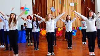 Танец на День Учителя 11 класс
