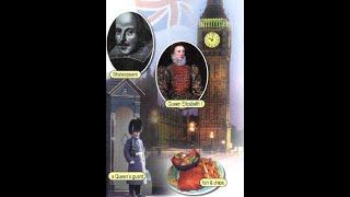 5 класс  Английский язык  Англ  в фокусе  Моя семья  Домашнее задание страница 57