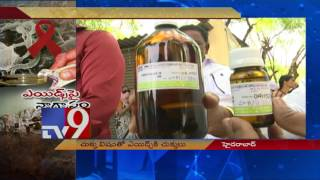 Snake venom can treat AIDS ? - TV9