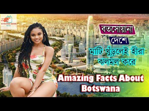 বতসোয়ানা দেশে মাটি খুরলেই শুধু হীরা ঝলমল করে //Amazing Fact About Botswana In Bengali