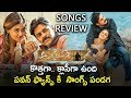 Agnyaathavaasi Full Movie Songs Review | Pawan Kalyan, Keerthy Suresh, Anu|Anirudh, Trivikram