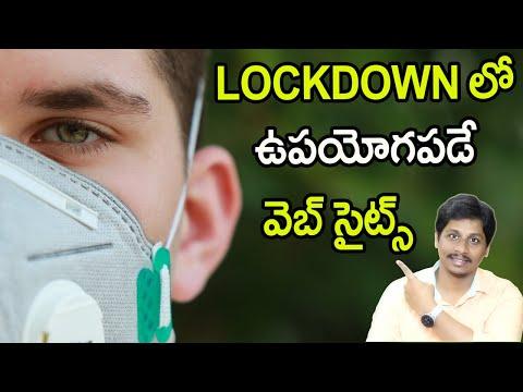 9 Usefull Websites In Lockdown Telugu