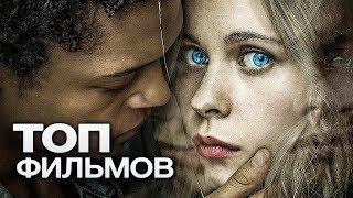 10 КАЧЕСТВЕННЫХ ЕВРОПЕЙСКИХ ТРИЛЛЕРОВ. НЕПЕРЕДАВАЕМАЯ АТМОСФЕРА!