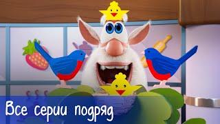 Буба Все серии подряд 15 серий Готовим с Бубой Мультфильм для детей