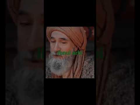 ibnul arbi 🤲