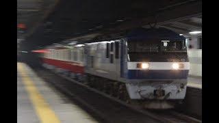 甲種輸送 EF21017号機+京急新1000形(1637F) 共和駅通過