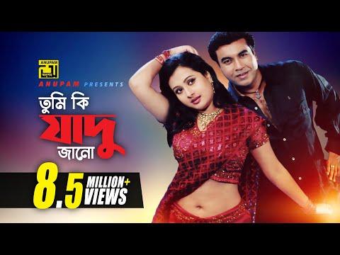 Tumi Ki Jadu Jano | ত�মি কি যাদ� জানো | Manna & Purnima | Baby Naznin & Monir Khan | Ulta Palta