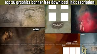 Banner Background Free Download