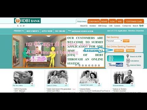 How to set or make password of IDBI Bank Net banking
