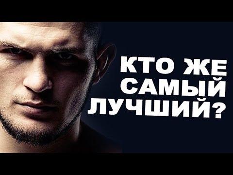 Кто лучший боец России? ПРОМО