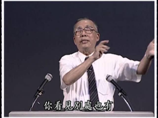 【聖靈真理課程】第三課:(二) 聖靈與話語