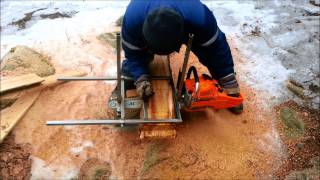 Homemade Chainsaw Mill. (alaskan Style)