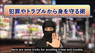 Tips for protecting yourself from crime or other trouble.