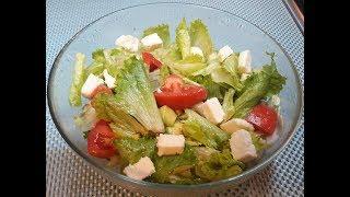 Зеленый салат с авокадо. Вкусно, легко и полезно!
