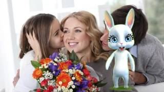 Zoobe Зайка Поздравление в мамин праздник - с днем матери!