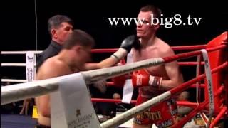 Max Maruga vs Bogdan Lukin