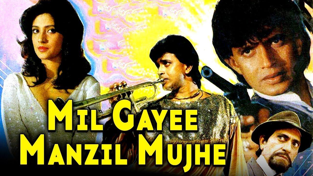 Download Mil Gayee Manzil Mujhe (1989) | Mithun Chakraborty, Moon Moon Sen, Shakti Kapoor