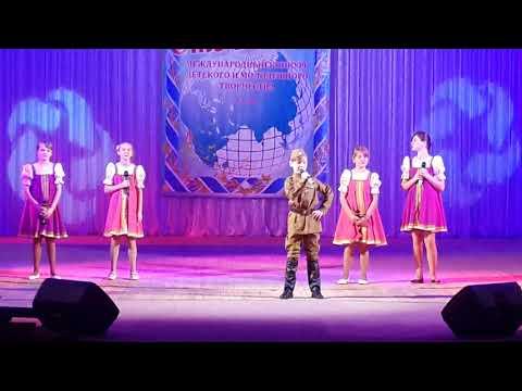 Народная песня «Два орла». Исполняет вокальная группа начальных классов МОУ ГСОШ г. Калязина.