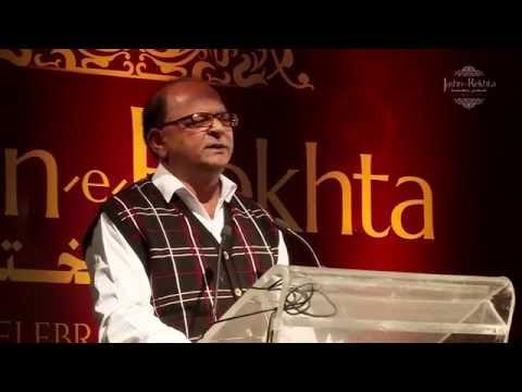 Shariq Qaifi reciting his poetry at Mushaira Jashn-e-Rekhta - 2016