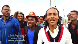 Oromo Music : Waltaanaa Diroo (Burqaa Areeree) - New Ethiopian Oromo Music 2018(Official Video)