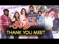 Tholi Prema Thank You Meet | Varun Tej | Rashi Khanna | Dil Raju | Venky Atluri | Top Telugu TV