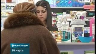 ТНТ-Поиск: Лекарства по рецепту
