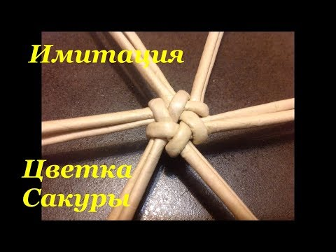【DIY#36】📰Newspaper Weaving Tutorial・🌸Sakura Flower Pattern・Плетение из Газет・Мастер Класс с Ниной