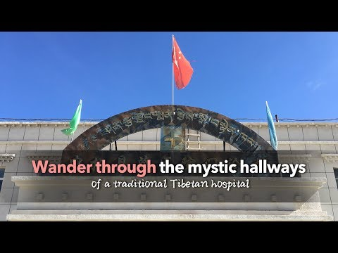 Live: Wander through the mystic hallways of a traditional Tibetan hospital 走进申扎县藏医院