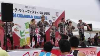 DA PUMP Vリーグ サマーフェスティバル2015 1/2