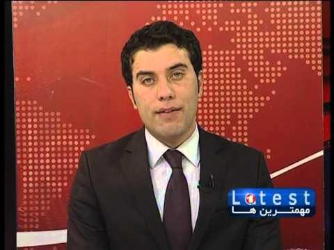 Afghanistan's news