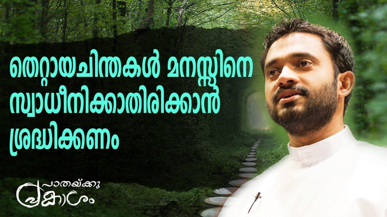malayalam speech on influence of computer