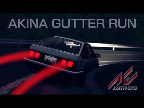 【Assetto Corsa】 Akina