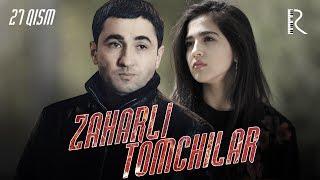 Zaharli tomchilar (o'zbek serial) | Захарли томчилар (узбек сериал) 27-qism