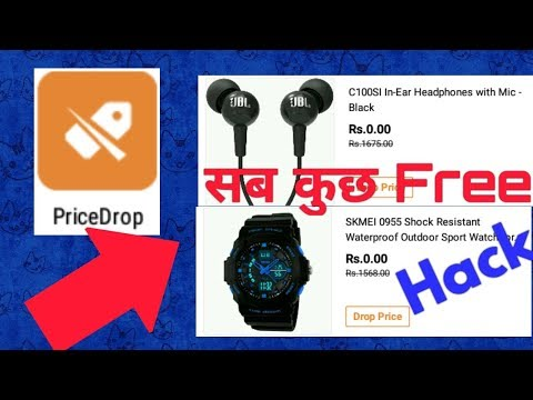 How to buy Free product online shopping || price drop app buy free product , Hacked to get free cash