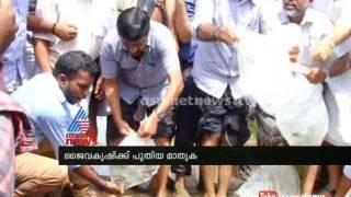 Adattu panchayat goes organic farming, actor Sreenivasan inaugurate the  function