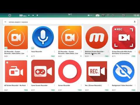 Malaysk Rom PX3 Android 7 1 2 MTCD - MTCE videominecraft ru