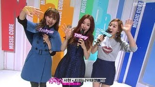 Opening, 오프닝, Music Core 20121215 Mp3