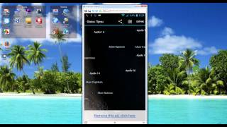 Фазы Луны (Андроид приложение на телефон)