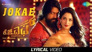 Jokae   Lyrical   KGF Kannada Movie   Yash   Tamannaah   Prashanth Neel   Airaa Udupi   Ravi Basrur