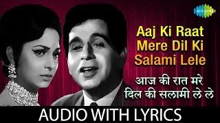 Aaj Ki Raat Mere Dil Ki wiith Lyrics | आज की रात मेरे | Mohammed Rafi | Ram Aur Shyam