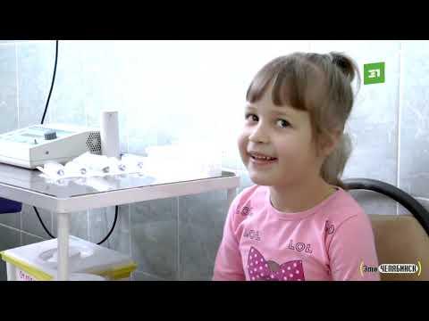 Это Челябинск. Детский санаторий №6 (1)