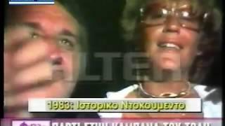 ΦΥΛΛΟ ΚΑΙ ΦΤΕΡΟ ( ΤΟΛΗΣ ΒΟΣΚΟΠΟΥΛΟΣ ) 2002