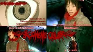 Aozora No Namida Instrumental, piano version