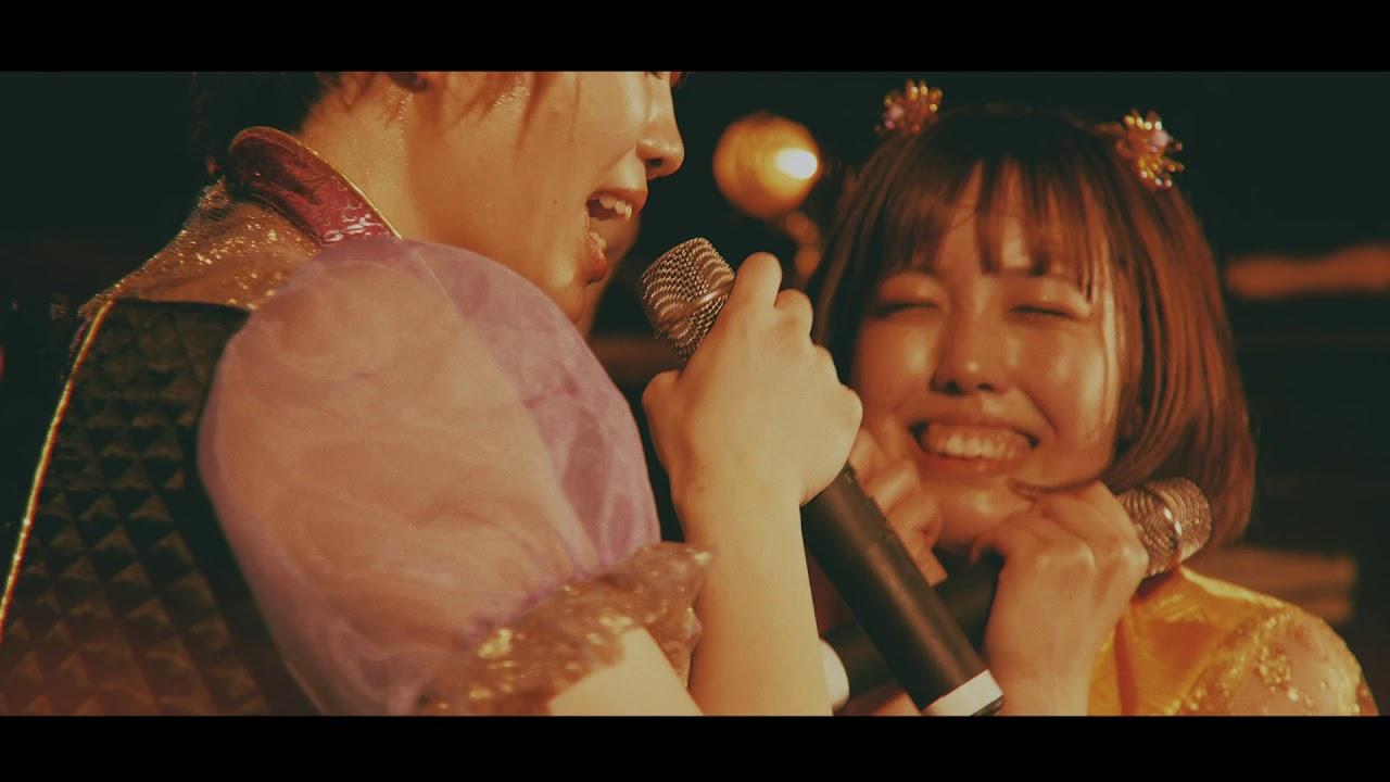 ダブルハピネス (Double Happiness) – ワールド・ワイド・ワード (World Wide Word) [live]