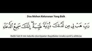 Download Doa Mohon Keturunan Yang Baik Mp3