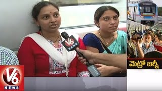 Hyderabad Metro Rail   Detailed Ground Report On First Journey Of Metro Rail   V6 News