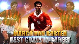 Marco van Basten ● Best Goals in Career
