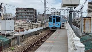 JR西九条駅 USJラッピング車両323系 (大阪環状線)