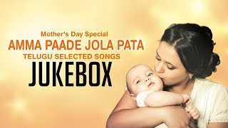 Selected Happy Mothers Day | Asdela